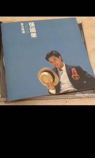 張國榮-全賴有你夏日精選 2018年新版