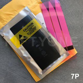 Apple 原廠 iPhone 7 Plus 電池 含拆機工具 螢幕膠 另有代客更換服務
