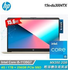 華碩FX506HM-0042A11800H灰