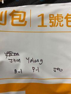 jhen yalung