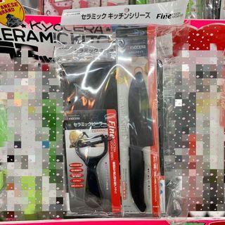 京瓷KYOCERA黑刃 陶瓷刀3件套裝set