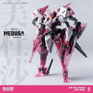 [Pre Order] Robotbuild Medusa Figurine RB-12 Clear Pink - Not Gundam