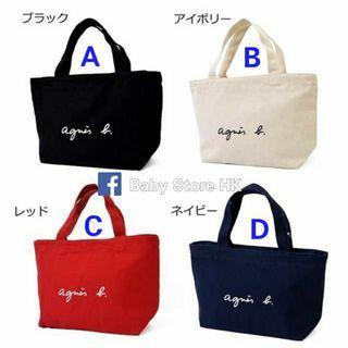 1件$85@,2件$80@件 💥限量優惠💥 agnes b (黑/白/紅/深藍4色) 日本原單 麻布質料 BB車掛車袋/午餐飯盒袋/隨身袋/午膳外出便攜袋
