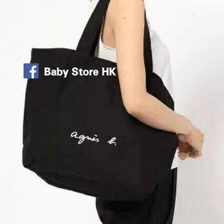 1件$95@,2件$90@件 💥限量優惠💥 agnes b (黑/白/深藍4色) 日本原單 布質料 BB車掛車袋/購物環保袋/買便攜袋