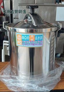 名誠傢俱辦公設備冷凍空調餐飲設備♤南亞不鏽鋼快鍋營業用28L/65人份壓力鍋商用快 鍋 悶燒鍋 湯鍋