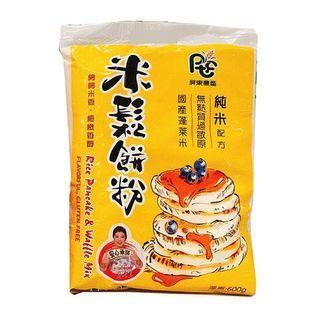 全新*無麩質*米鬆餅粉2入/包(屏東農產/臺灣製)