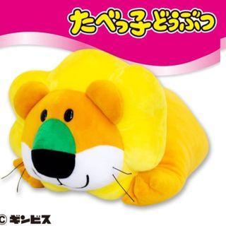45cm獅子