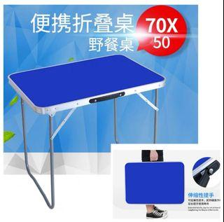 Foldable Picnic desk 户外接叠桌椅 輕巧便携
