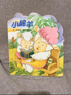 二手 兒童故事書