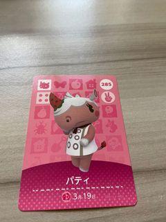 動物森友會 《草莓》amiibo正版日版卡