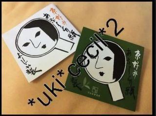 現貨 yojiya 日本京都女子 藝伎 吸面油紙 京都面油紙 白色 京都版 面油紙