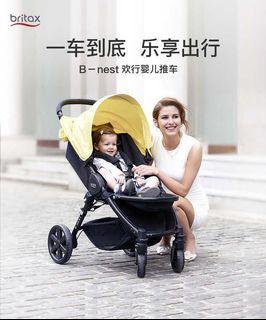Britax 嬰兒推車