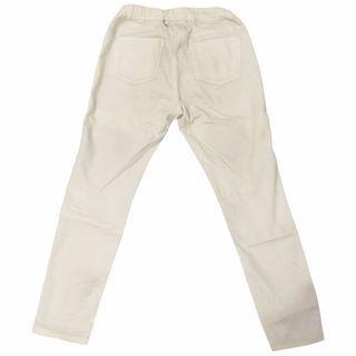 Broken White Pants (semi jeans)