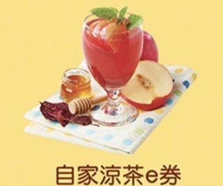 [電子券/e券] 鴻福堂 涼茶券 飲品券