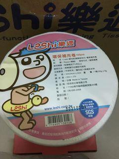 Leshi樂適嬰兒乾濕兩用布巾100抽(共15卷+抽取盒)