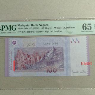 MBI RM100 error note PMG65 EPQ Gem UNC