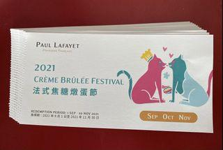 Paul Lafayet 法式焦糖燉蛋 換領券 禮券 Creme Brulee Coupon $28/張 有12張 禮券有效期由1/9/2021 至 30/11/2021 唯不適用於21-22/9/2021