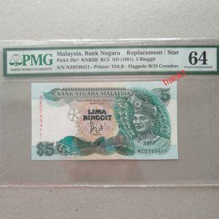 RM5 Jaffar replacement note PMG64 UNC