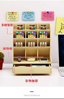 131 三個顏色 文具收納盒 DIY 木質收納盒 送手機架 多功能筆筒 傾斜式筆筒