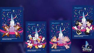 🏰 香港迪士尼樂園優惠門票[一日] [保證入園]🏰Hong Kong Disneyland Tickets [One Day]