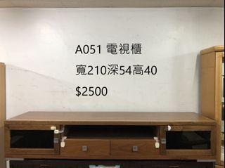 A051 電視櫃