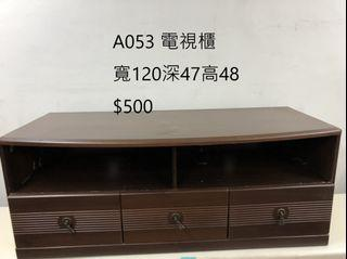 A053 電視櫃