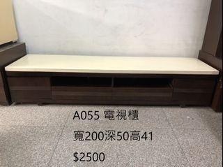 A055 電視櫃