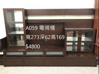 A059 電視櫃