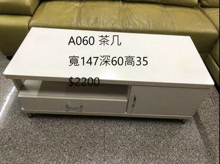 A060 茶几