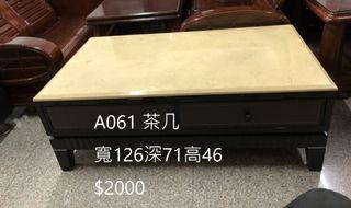 A061 茶几