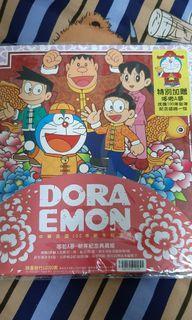 哆啦A夢民國100年紀念典藏組