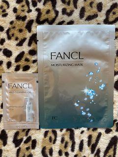 (包郵)全新日本fancl水活嫩肌精華面膜1 pack+潔膚油1 pack