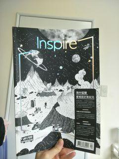 Inspire 雜誌 2016.2月號 星城設計新紀元 #618