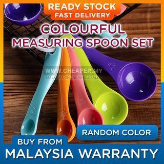 ⭐LOCAL STOCK⭐Colourful 5pcs Measuring Spoon Scale Measuring Cup Powder Auantitative Baking (1ML 2.5ML 5ML 7.5ML 15ML)