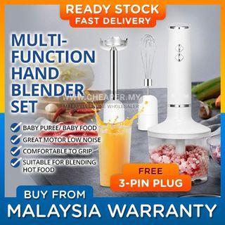 ⭐LOCAL STOCK⭐Hand Blender Set Malaysia Plug Baby Food Food Blender Meat Grinder Powder Grinder Pengisar Makanan Baby