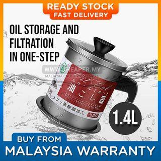 ⭐LOCAL STOCK⭐Large Capacity 1.4L Stainless Steel Oil Pot Filter Oil Storage Minyak Storage Grease Oil Strainer Container