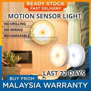 ⭐LOCAL STOCK⭐Rechargeable Sensor Light Wireless Body Induction Lamp Motion Sensor USB charging LED Night Warm White