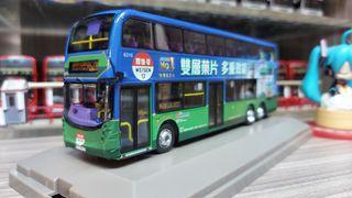 M1 巴士模型 城巴 Citybus KMB Dennis Trident E500 Turbo 12.8M 962B(置樂花園) 1/76