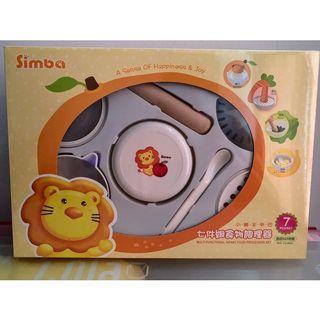 全新無外盒Simba小獅王辛巴七件組食物調理器 研磨器