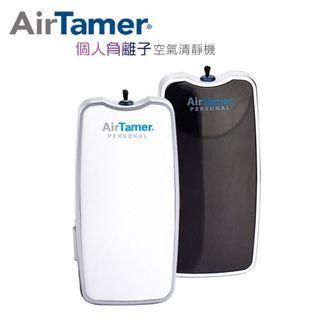 美國AirTamer A310 【台灣公司貨】隨身空氣淨化器 可充電 防空污 個人空氣清淨器