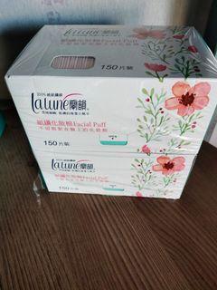 全新蘭韻150片紙纖化妝綿2盒