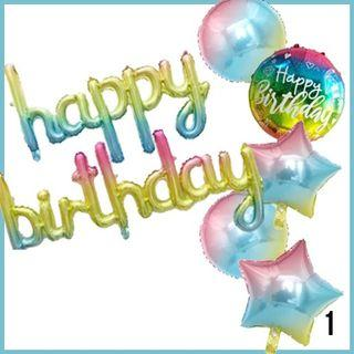 Gradient Pink Yellow Blue Gold Stars Circle Happy Birthday Foil Balloons Party Needs