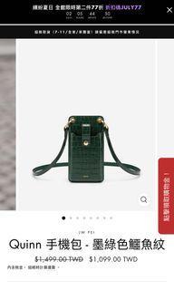 JW Pei手機包