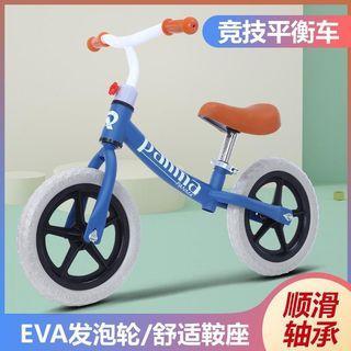 Sepeda Balance Bike Panma