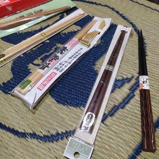 Team Kahoy Japan Chopsticks