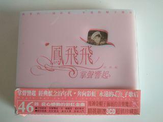 鳳飛飛經典輯(3CD珍藏版)