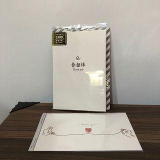 [代售區贈品] 立體卡片+明信片