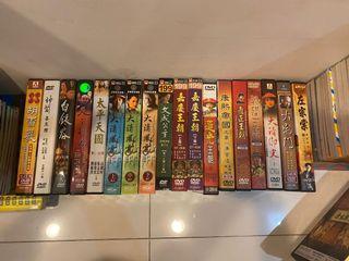 ❗️絕版❗️經典歷史劇DVD 完整多樣