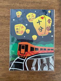 Postcard from Taiwan (Rare-Find)
