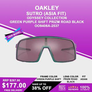 Oakley Sutro (ASIA FIT) Odyssey Collection Green Purple Shift Prizm Road Black OO9406A-2537